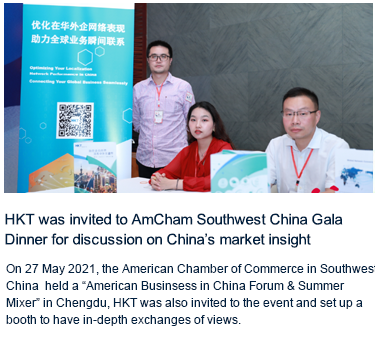 HKT's network facility management helpsthe game industry go global
