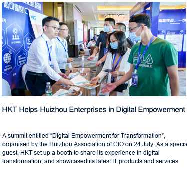 HKT acts as ICT pioneer driving digital transformation in North China