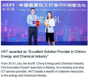 HKT showcased its robust GBA network coverage in GIDC