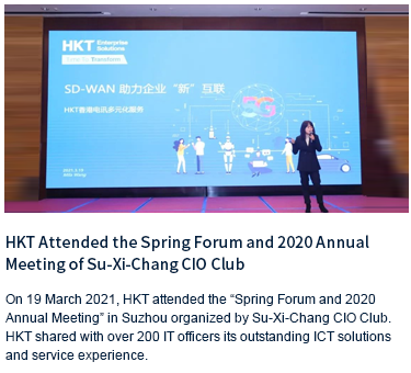 HKT acts as ICT pioneer driving digitaltransformation in North China